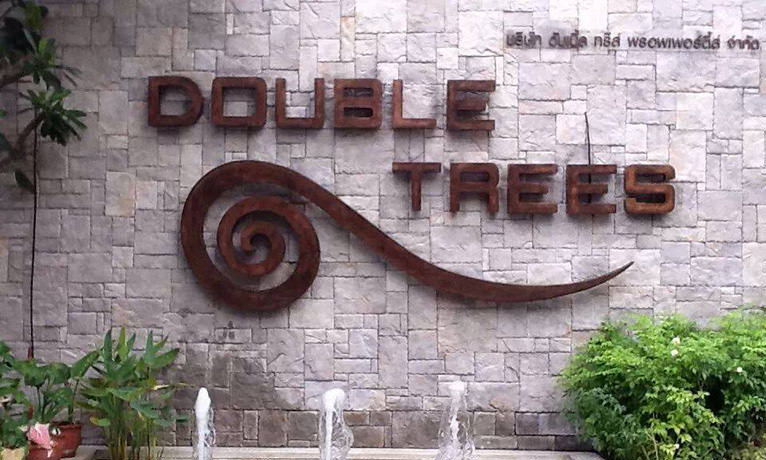 Double Trees Apartment